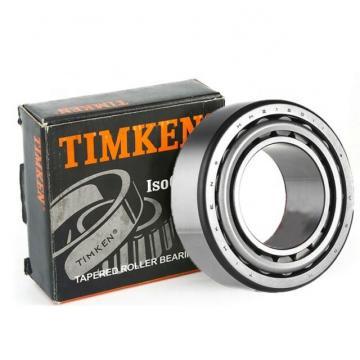 20 mm x 47 mm x 14 mm  FAG N204-E-TVP2 Cylindrical Roller Bearings